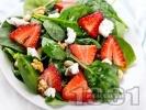 Рецепта Вкусна салата със спанак, ягоди, кашу, орехи и козе сирене